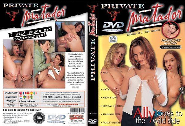 matador 4 the magic park порно