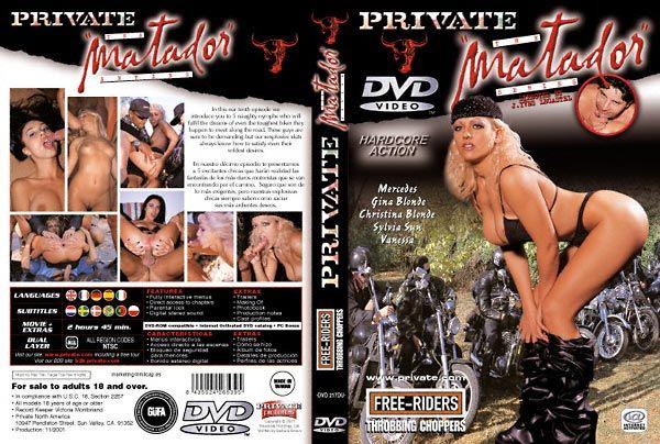 порно фильм матадор 1 смотреть онлайн